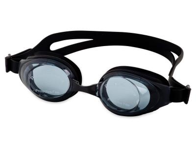 Gafas de natación Neptun - Negro